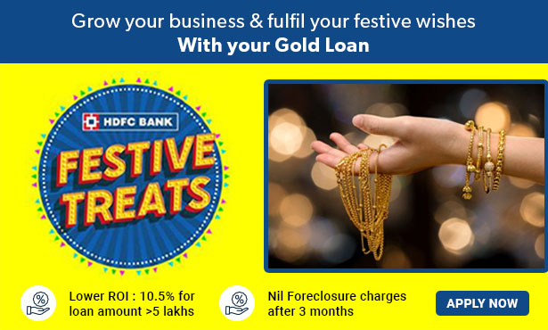 HDFC Bank Gold Loan Offer
