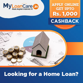 Reliance Capital Home Loan EMI Calculator