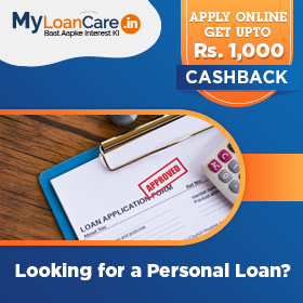 Oracle India Employee Personal Loan