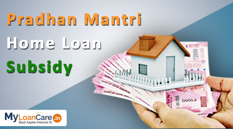 clss-pm-home-loan-subsidy-scheme